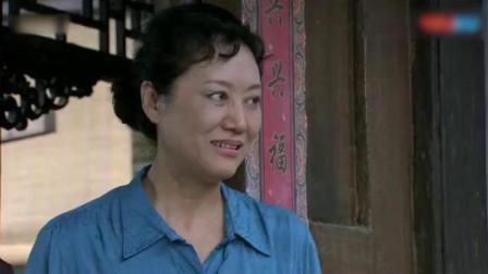 二舅妈事太多,私下找侄女婿,张口就是20万和北京一套房!