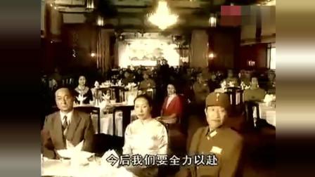 蒋介石当年为何要发动内战?听一听老蒋自己是怎么说的