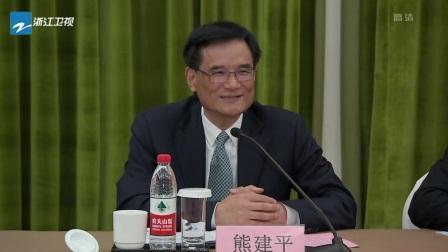 浙江新闻联播 2019 全省宗教界人士新春座谈会在杭举行