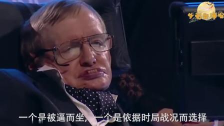 世界上最有名的两个坐轮椅的人,一个霍金,另一个是这个中国人