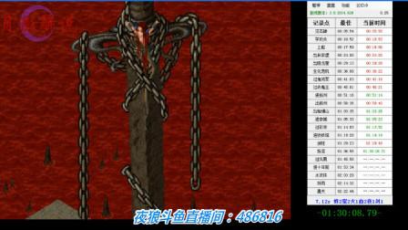 月影 单机 仙剑奇侠传 98柔情版速通 中篇