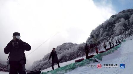 金佛山滑雪之旅(1080P)