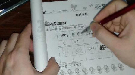 【花式乱测】再次挑战小学生寒假作业,数学篇