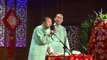 【谦祥益】陈树桐、杨长在《绕口令》