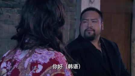 爱情公寓:吕子乔扮女装冒充韩国美女, 挑衅保安