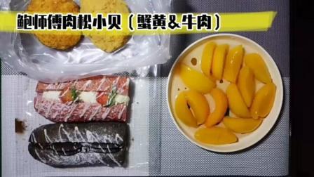 吃播 鲍师傅+甜品+黄桃罐头