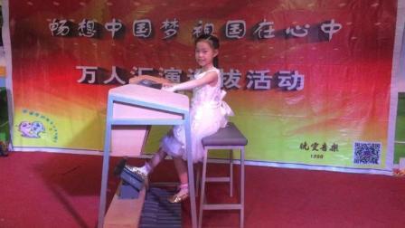 《蓝猫淘气三千问》记录元贞妞双排键第一次独奏
