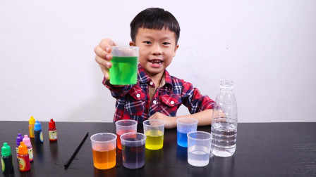 儿童科学小实验 各种色素搭配调出不同的颜色