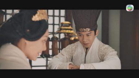 TVB【皓鑭傳】第9集預告 皓鑭被蜀侯婦收賣🤑