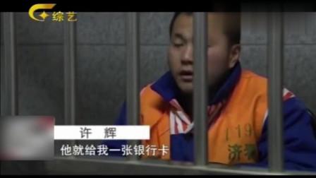 父亲被打儿子举刀去报仇,然而被抓后,父亲的一句话让他崩溃了!