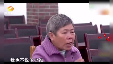 父亲病重,儿子要父亲和继母离婚,才肯给他看病