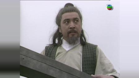 神剑魔刀:为了保护魔刀,风岳竟想与刀殉葬,不料被他救了!