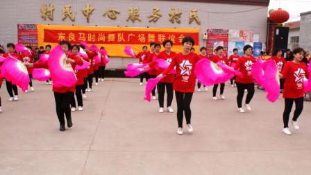 东良马时尚舞队作品《吉祥中国年》团队版