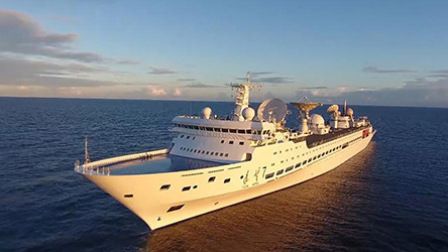 中国高端舰队比肩美国 4艘万吨巨舰护驾嫦五