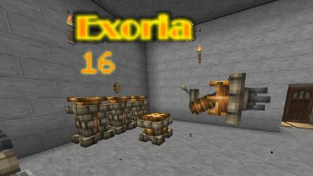 我的世界《超难魔改包Exoria多模组生存Ep16 光束炮》Minecraft 安逸菌解说