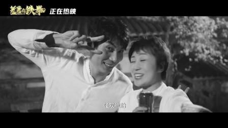 《羞羞的铁拳》曝袁娅维《Roll》MV,艾伦马丽暖心画面浮现