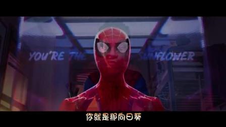 《蜘蛛侠:平行宇宙》首曝MV,蜘蛛少年狂奔布鲁克林!