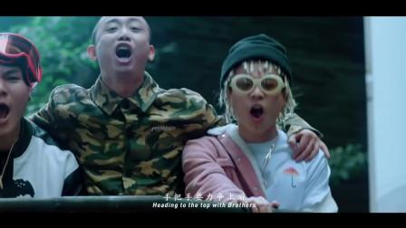 GAI&大傻&Bridge新歌《长河》正式版官方MV
