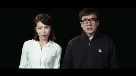 成龙刘涛扮演普通老人,《英伦对决》热血动作片也有走心感情线