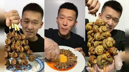 小鱼美食坊:帅哥大口吃海螺肉,一口吃了这么多,能嚼烂吗
