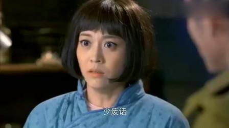地雷战:女儿被小鬼子欺负!二鬼子也忍不住了!冲上去暴打小日本