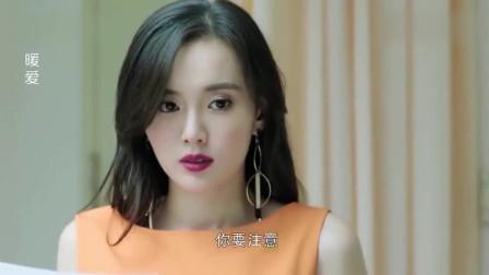暖爱:妻子怀孕却不想让总裁丈夫知道,让双胞胎妹妹代替她去看医生!