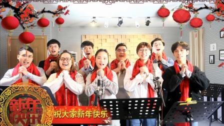 [2019] 广州米蒂音乐祝你新年快乐!