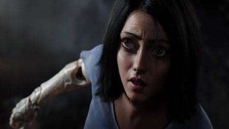 阿丽塔战斗天使,一部纯正的原生3D电影,影迷们一定不要错过!