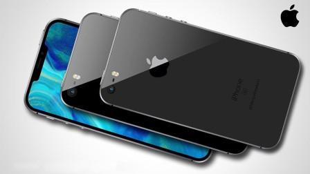 iPhone SE2热点前瞻,得不到的永远在骚动