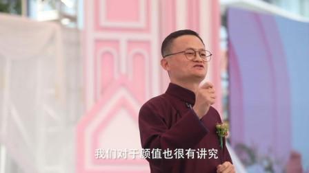 阿里巴巴第13个婚礼日,马云做为证婚人,情人节送上真爱指南。