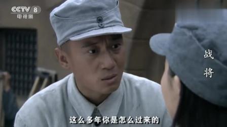 战将:韩先楚生病去医院,没想却碰到了妹妹,这个病生的好