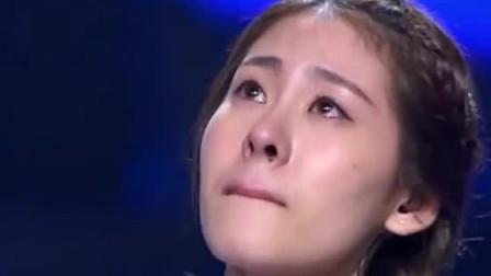 中国好声音:获胜的是她,所有人都没想到!