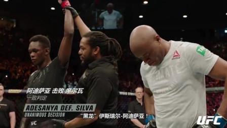 UFC234背后的喜悦与悲伤:小子,站立之神的火炬就交给你了!