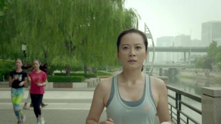 小丈夫:姚澜跑步的时候想到小贝说的话,突然想到什么
