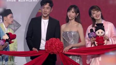 2019跨年演唱会:新婚夫妇唐嫣罗晋首次同框太甜,粉丝们有眼福了