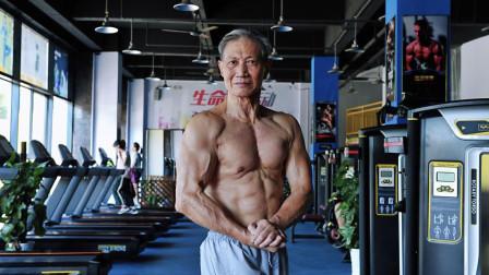 江西七旬老人练得一身肌肉,每天都吃五个鸡蛋,比年轻人还健壮!