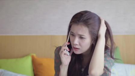 我的体育老师:王小米这臭丫头还真敢不回家,