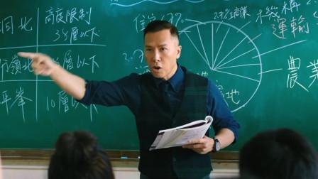 谷阿莫:5分钟看完2018老师肯定不是要教你以暴制暴的电影《大师兄》