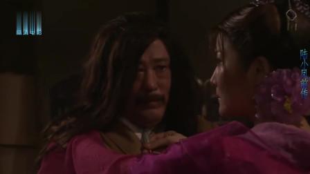 《陆小凤传奇》案幕后黑手终于浮出水面,没想到竟然是他