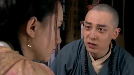 《水浒传》裴如海和潘巧云在寺庙坦白, 两人第一次在一起, 并不龌龊!