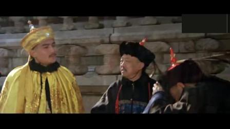 皇帝整刘墉赐了个玉扳指_戴就是欺君之罪不戴就是抗旨不遵
