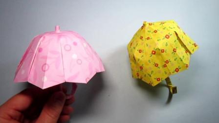 手工折纸,好可爱的小花伞,折法简单轻松学会