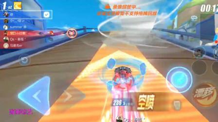 QQ飞车手游:排位组队道具赛
