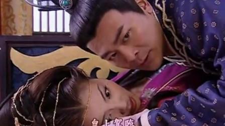问君能有几多愁:赵匡义将佣人支开,终于对花蕊夫人下手了!