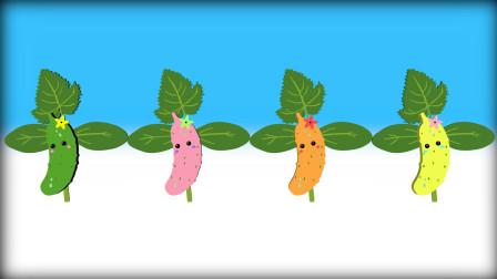 多彩爱心小黄瓜 一起学习各种颜色 早教 益智 少儿 感恩 祝福 幸福 快乐 健康 宝宝