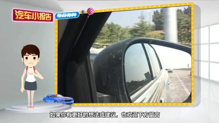 老司机开讲:教你开车的四大盲区以及如何避免盲区,新手上路注意