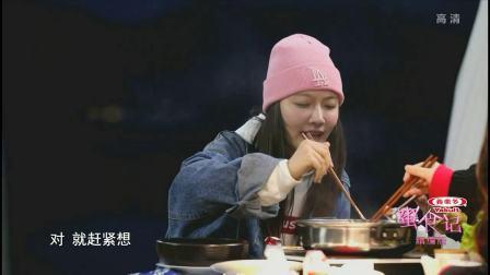 """小食材大情怀,好吃好看的""""蜜食""""有意思更有意义 蜜食记 20190214 超清版"""