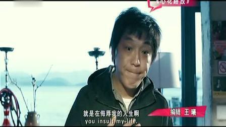 东方电影报道 2019 推荐电影——《心花怒放》