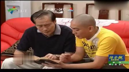 外来媳妇本地郎:啊祖教堂叔用中译英法去学英语,大家有没有试过