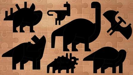 认识蜥结龙等7种恐龙卡通版